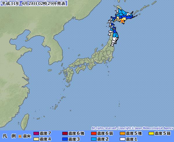 根據日本氣象廳數據顯示,日本北海道在今天清晨2時29分(台灣時間清晨1時29分(發生規模5.6级、深度110公里的地震,震央位於十勝地區的南部,目前沒有傳出災情。(圖擷取自日本氣象廳)