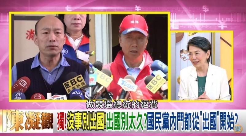 鄭佩芬爆料,韓國瑜被控收到的4千萬元,其實是吳敦義好友們要給他選總統的經費。(圖擷取自《年代向錢看》)