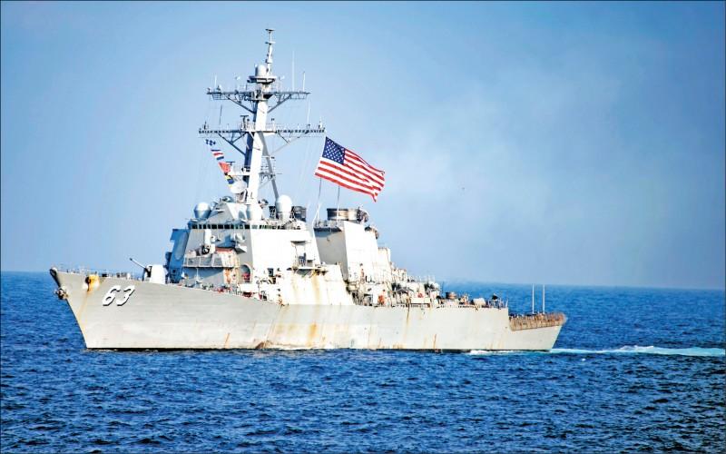 美國神盾艦勞倫斯號、史塔森號4月28日通過台灣海峽,史塔森號還一度打開船舶自動辨識系統(AIS),引起關注。 (美聯社檔案照)