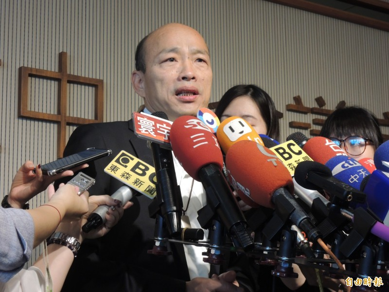 《美麗島電子報》董事長吳子嘉爆料,高雄市長韓國瑜(見圖)當初在募款餐會中收了1400萬元。(資料照)
