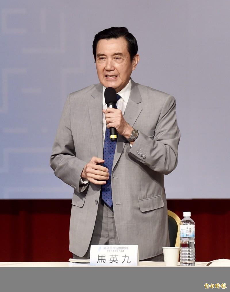 馬英九基金會30日舉辦「突破困境,迎接挑戰」重振台灣競爭力會議,批評蔡政府「自我感覺良好」。(資料照,記者黃耀徵攝)