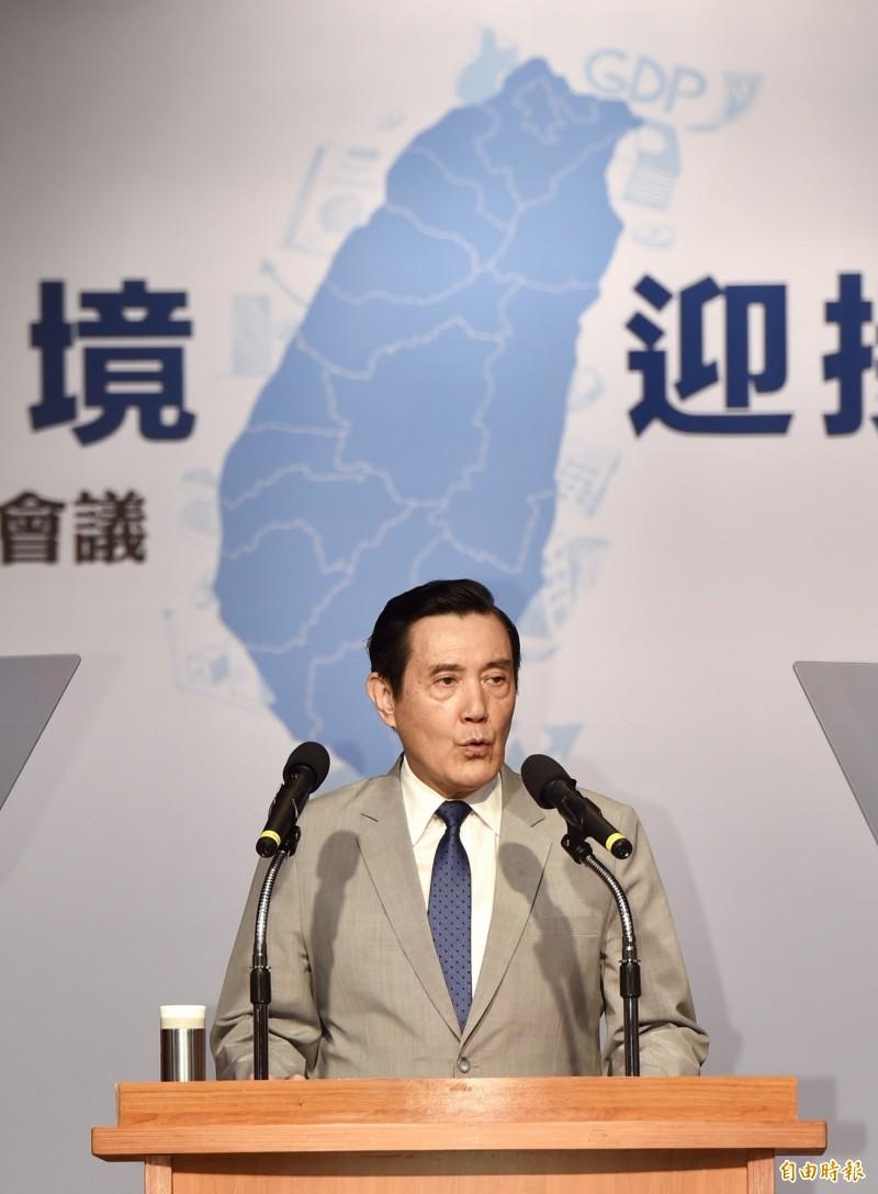 前總統馬英九(圖)30日出席馬英九基金會主辦的重振台灣競爭力會議並致詞。(記者黃耀徵攝)