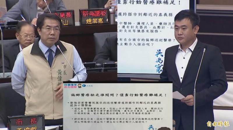 議員吳禹寰(右)促市府在南關線高鐵專區籌建綜合醫院,市長黃偉哲(左)提出兩種模式。(記者蔡文居翻攝)