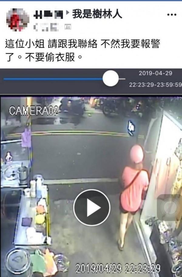 新北市呂姓熟女裝扮成清純女,在樹林後站商圈連偷3店家,警方迅速逮人。(記者吳仁捷翻攝)