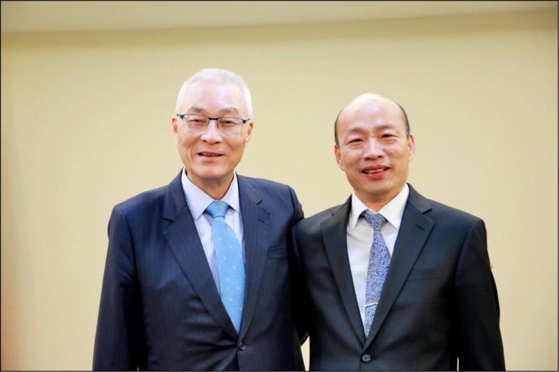 國民黨主席吳敦義昨與高雄市長韓國瑜會面,會後韓表示,無法參加現況的黨內初選機制,但仍婉轉表達願意接受被動納入黨內初選民調。(國民黨提供)