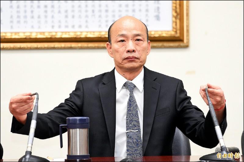 高雄市長韓國瑜昨與國民黨主席吳敦義會談後,在記者會中說明談話內容。(記者叢昌瑾攝)