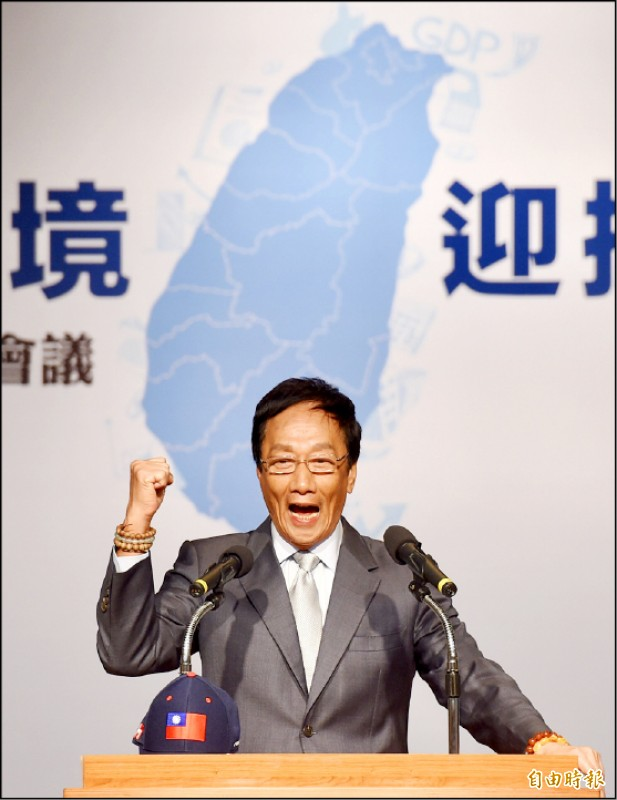 馬英九基金會30日舉辦「突破困境,迎接挑戰」重振台灣競爭力會議,鴻海董事長郭台銘出席,發表專題演講:中美貿易戰對未來台灣經濟的機遇與挑戰。(記者黃耀徵攝)