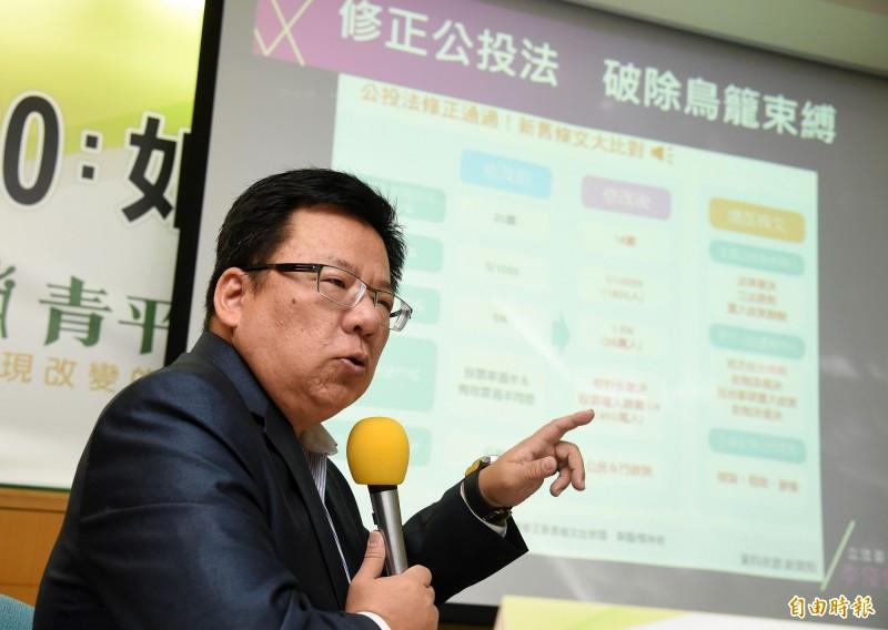 李俊俋表示,民進黨對自經區條例「從第八屆就開始反對」,沒道理到第九屆就贊成。(資料照)