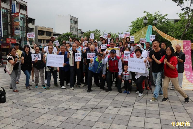 台南市西拉雅文化協會今邀集各部落族人,在新化大目降廣場高喊爭取正名,呼籲民進黨趕緊召開朝野協商。(記者萬于甄攝)