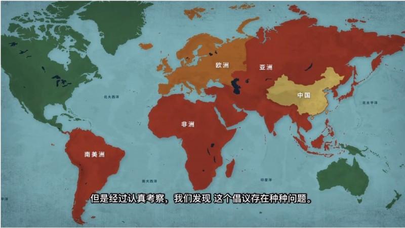 美國國務院網站1日推出影片,呼籲世界各國應留意中國「一帶一路」倡議。(圖擷取自美國國務院網站ShareAmerica)