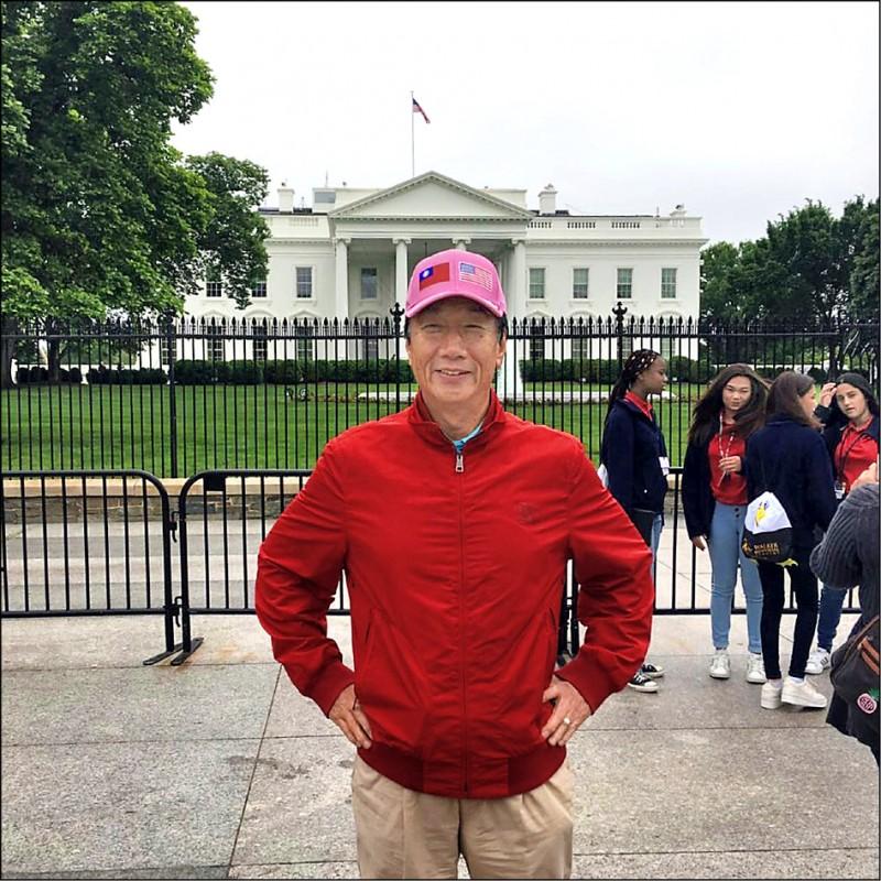 鴻海董事長郭台銘於美東時間一日傍晚拜訪白宮,向美國總統川普說明威州案投資進度。 (取自郭台銘臉書)