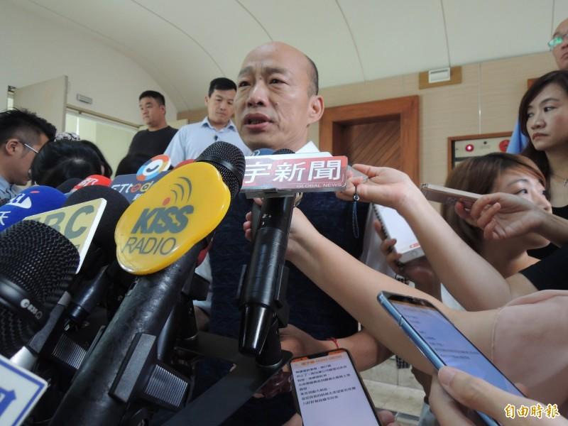 郭台銘反對韓國瑜進中聯辦,韓國瑜表示完全尊重。(記者王榮祥攝)