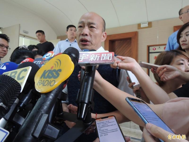 高雄市長韓國瑜今透露,高雄土地開發公司準總經理程建騰已放棄就任,算一算連同程建騰在內,韓國瑜團隊半年內共有5位局處首長或主要幹部「沒到任就離職」。(記者王榮祥攝)