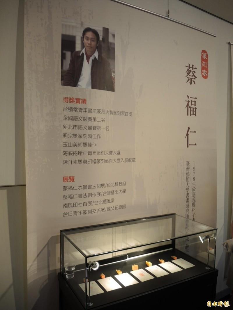 第3屆「欣得鈕雕藝術比賽」,所有作品在南山藝廊展出。(記者翁聿煌攝)
