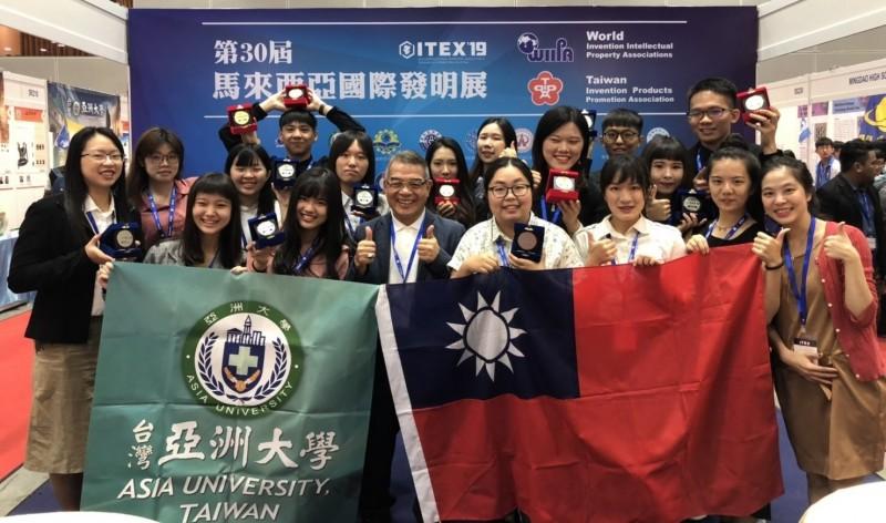 亞洲大學參加「2019馬來西亞發明展」,獲得5金6銀2特別獎(記者蘇金鳳翻攝)
