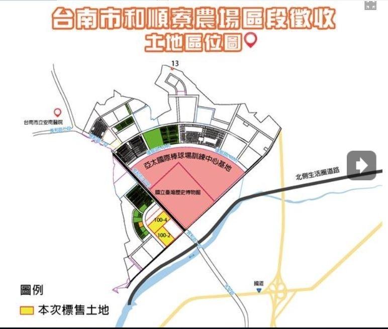 國立台灣歷史博物館前「商業區」土地標售的區位示意圖。(記者洪瑞琴翻攝)