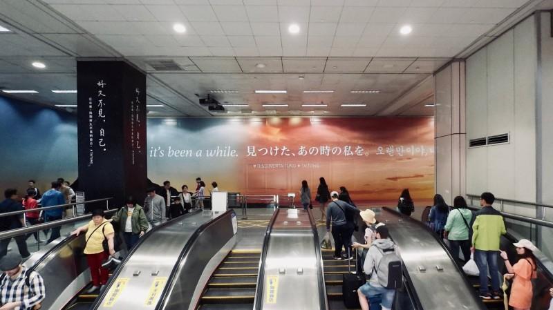 這次的廣告手法讓花蓮縣立委蕭美琴佩服的說,「不得不承認,台東縣政府的行銷美感已遠遠超越花蓮了」。(圖取自臺東設計中心臉書)