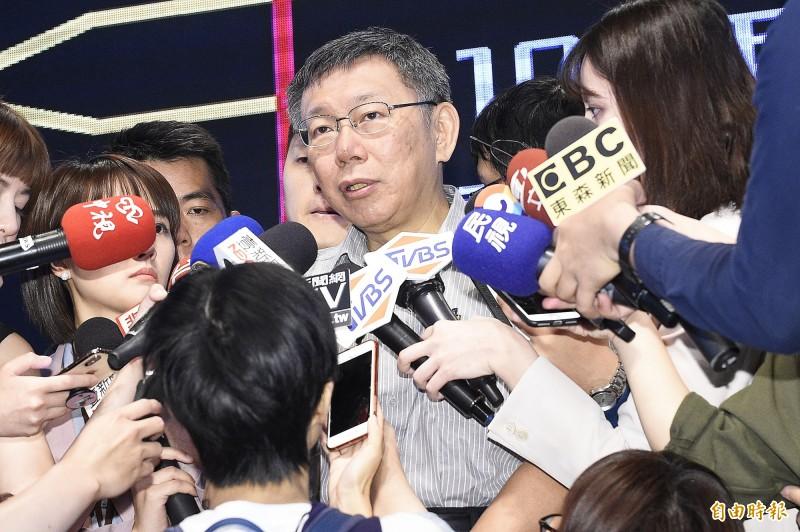 台北市長柯文哲屢被議員質疑,調借「救命錢」捷運重置基金「還債」挖東牆補西牆。(資料照)