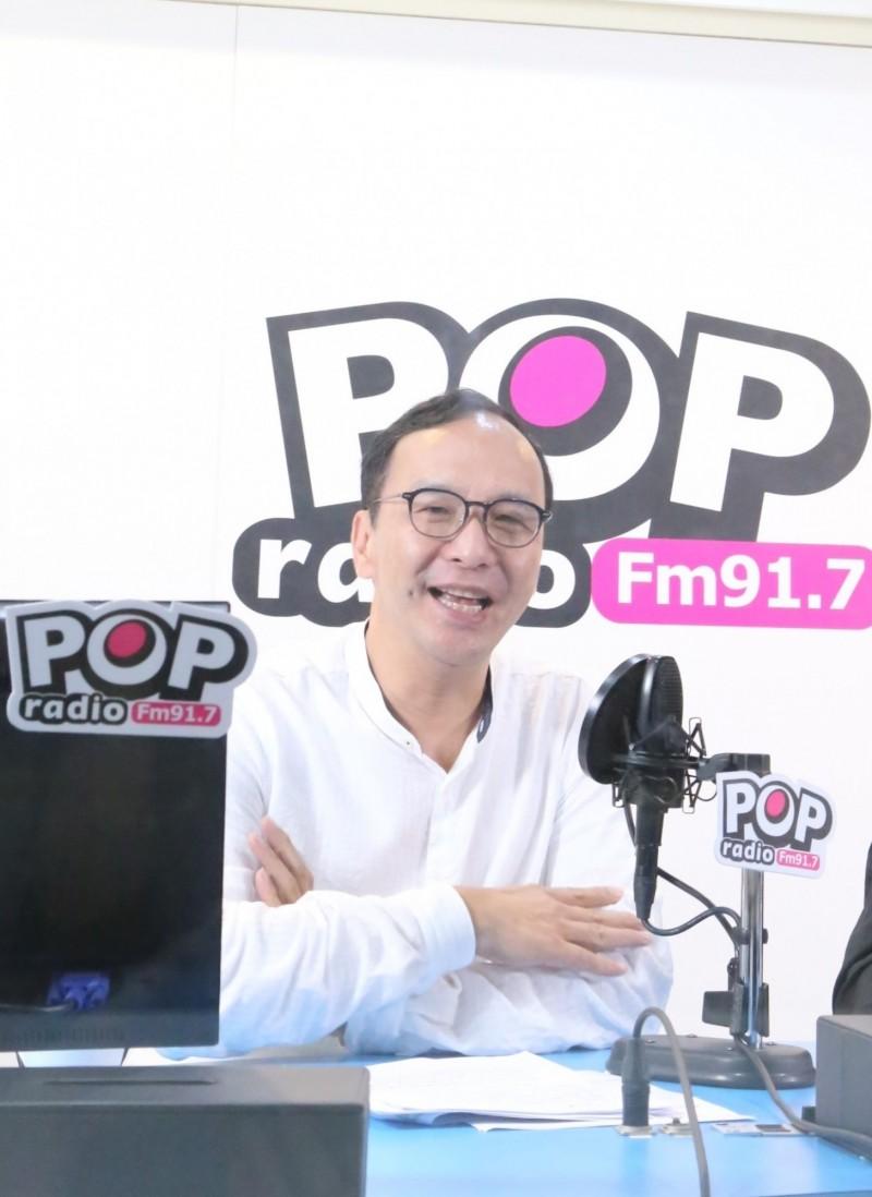 前新北市長朱立倫代班主持廣播節目。(POP Radio提供)