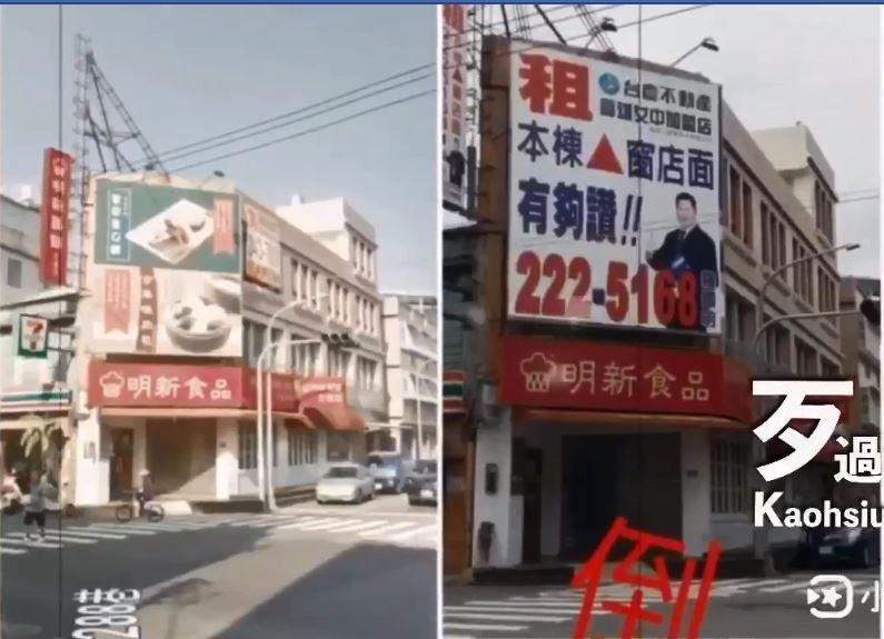 有臉書粉專貼出多張照片,透露高雄左營區幹道「左營大路」許多店家傳出倒店潮,消息一出引發網友熱議。(圖擷取自臉書粉專「高雄歹過日」)