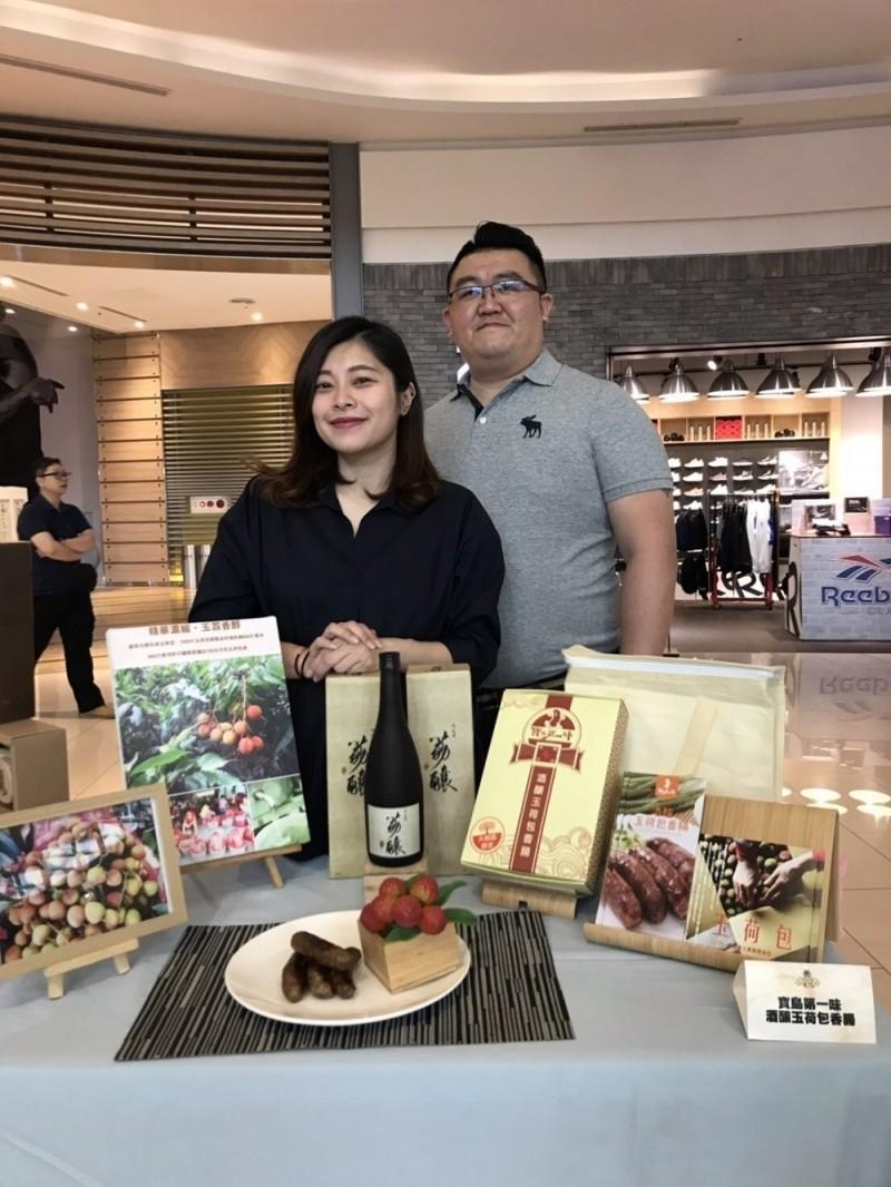 女型農曾湘樺推出「寶島第一味」,獲選「2019高雄十大伴手禮」。(記者陳文嬋翻攝)