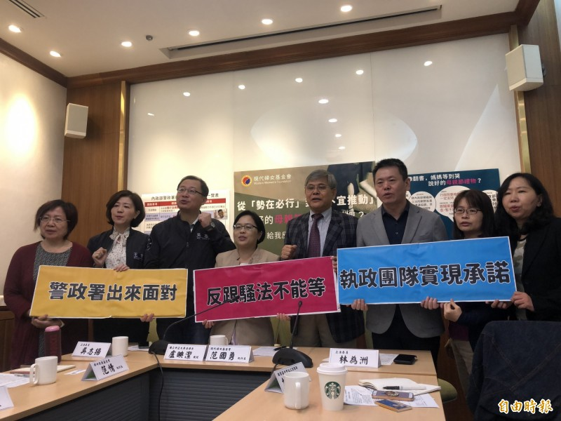 國民黨立委今天偕民間團體召開記者會,痛斥內政部對跟騷法昨是今非。(記者陳昀攝)