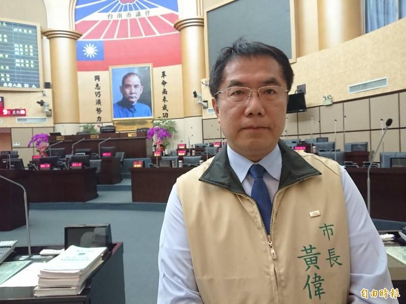 外傳「滅賴三部曲」,台南市長黃偉哲認為,外界有心人挑撥離間。(記者洪瑞琴攝)