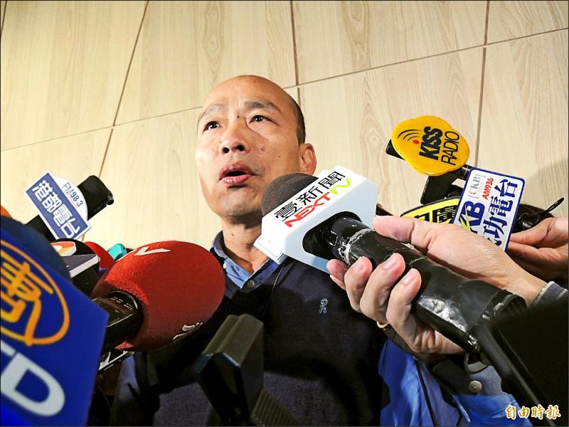 對於國民黨總統大選初選辦法,高雄市長韓國瑜重申一切尊重。(記者王榮祥攝)