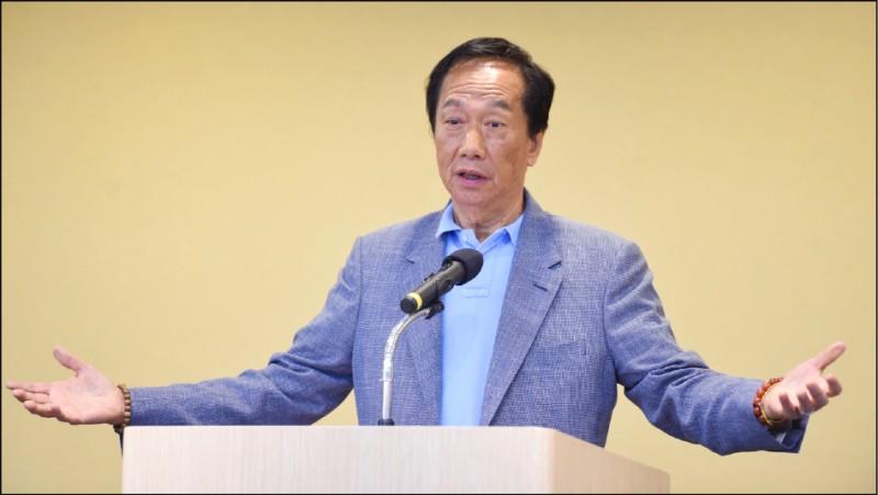 鴻海董事長郭台銘談兩岸。(資料照)