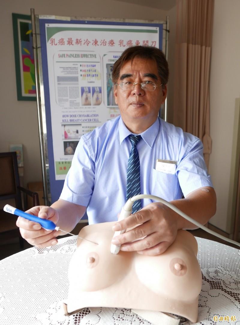 醫師唐于雄指出,冷凍治療乳療,冰針在超音波導引下,刺入腫瘤凍死癌細胞,免開刀。(記者蔡淑媛攝)