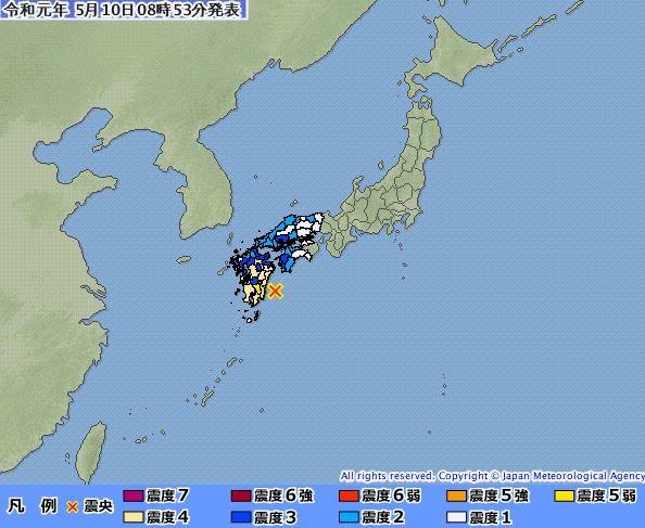 日本九州外海今天上午接連發生3次強震。(擷取自日本氣象廳)