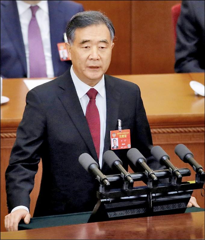 中國全國政協主席汪洋昨會見台媒代表,他要台媒宣傳「一國兩制」,並稱「努力地為我們的民族復興,歷史會記住你們的」。(路透)