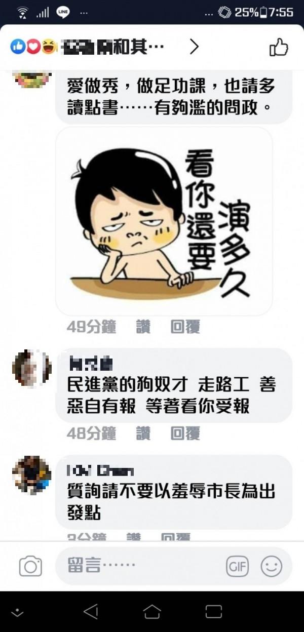 韓粉轉移到高閔琳臉書留言嗆聲。(記者王榮祥翻攝)