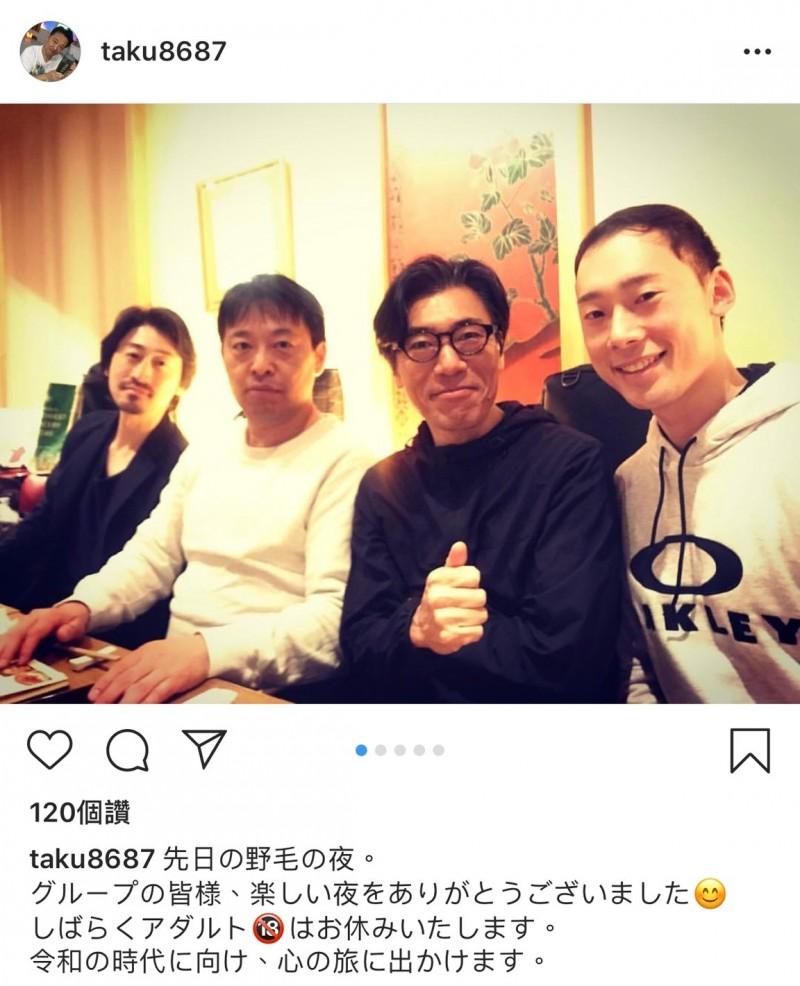 吉村卓(左二)日前卻在社群媒體上宣布,「想休息一陣子」。(圖擷取自instagram)