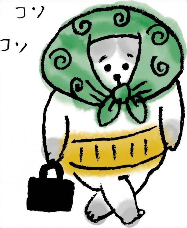「懶洋洋喵之助」是村里つむぎ的作品。(圖片提供/MIND WAVE)