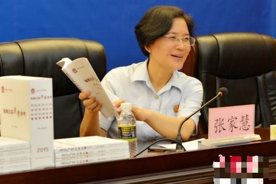 被稱是中國最富有法官張家慧。(圖擷取自網路)