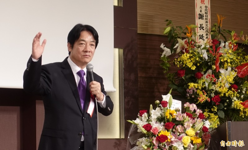 投入民進黨總統初選的前行政院長賴清德今在東京以「台灣與日本共同面臨的挑戰與機會」為主題發表演講。他表示,台日兩國關係愈來愈密切,以溫暖的情感互相扶持,就像是「家人般親近的鄰居」。(記者林翠儀攝)