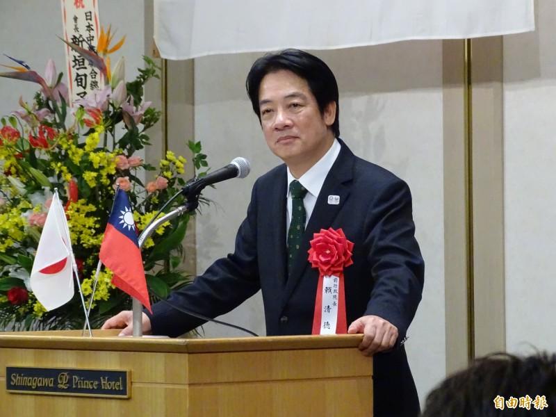 行政院前院長賴清德訪問日本,他今日與媒體茶敘時直言,國民黨面對中國講一套、回到國內又講另一套,相信明年總統大選時,人民會很清楚做出判斷。(資料照)