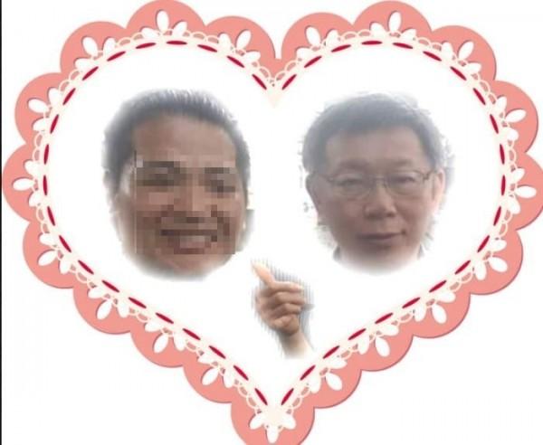 網友把2人的臉放在愛心中間,看起來非常恩愛。(圖擷自《爆怨公社》 臉書)