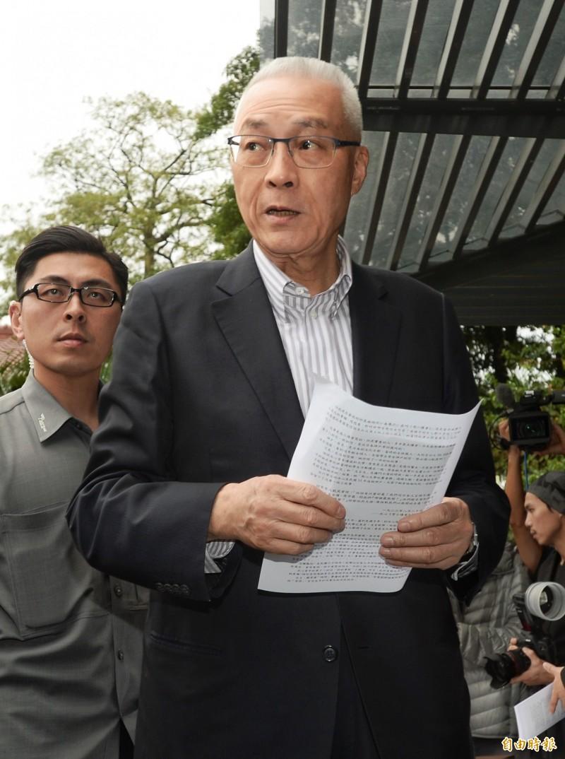 國民黨主席吳敦義與鴻海董事長郭台銘的「吳郭會」預計在明日上午舉行。(資料照)