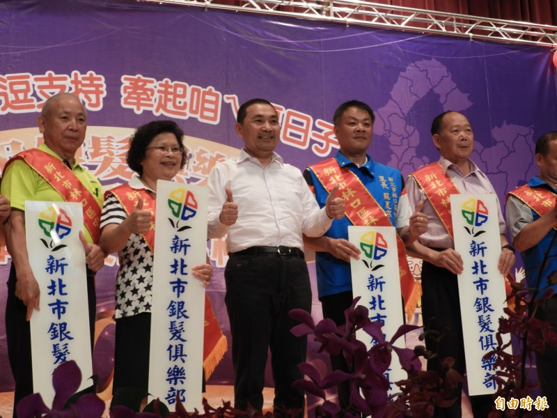 新北市政府今天上午舉行銀髮俱樂部聯合授牌儀式。(記者賴筱桐攝)