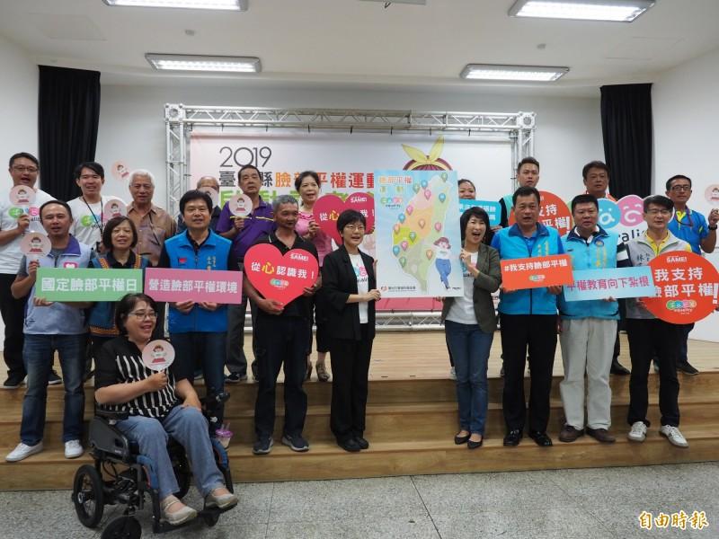 台東各界今天下午站出來,支持台東縣臉部平權運動。(記者王秀亭攝)