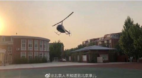 中國北京一間小學有名爸爸為了小孩的科技研究作業,派了直升機降落學校操場。(圖擷自微博)