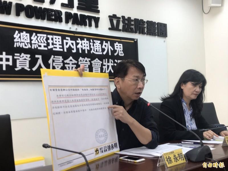 徐永明今天公布新錄音檔,質疑智崴透過股票引進中資進行經營權的爭奪。(記者蘇芳禾攝)