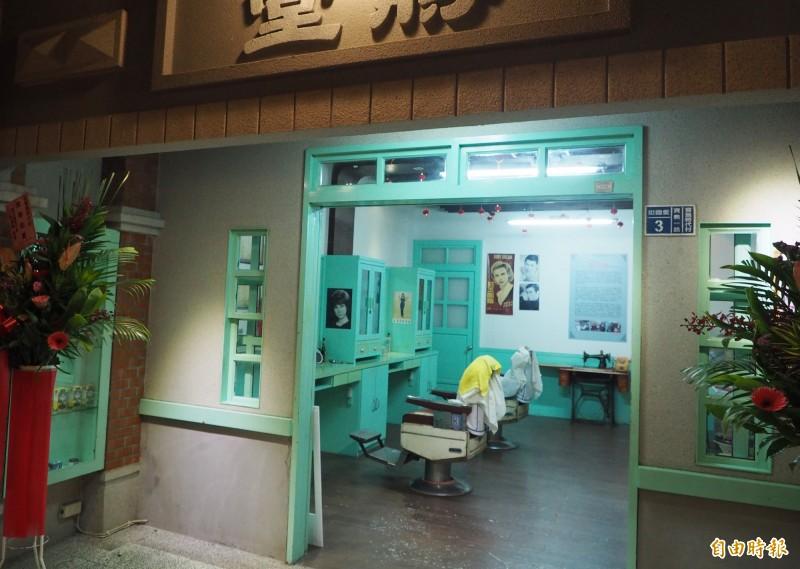 寶島時代村重新開幕後,鑽石理髮廳仍保持原貌。(記者陳鳳麗攝)
