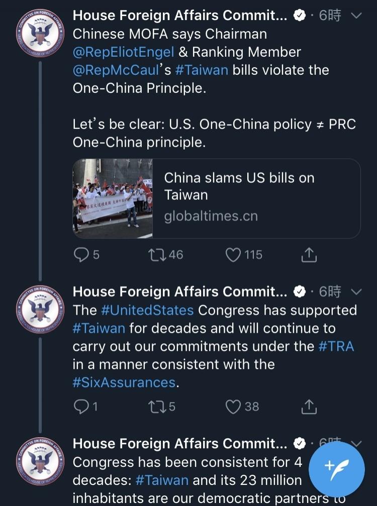 美國眾議院外委會今直嗆中國外交部說,「搞清楚點吧,美國的一中政策不等於中國的一中原則」;並重申美國國會40年來支持台灣始終如一(翻攝自美國眾院外委會推特)