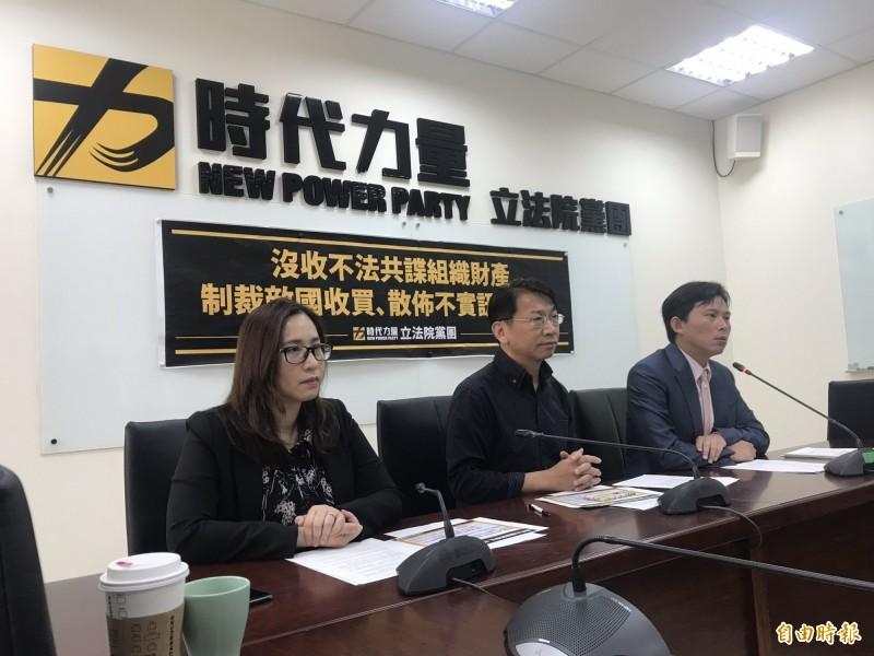 時代力量召開黨團記者會,公布修法。(記者蘇芳禾攝)