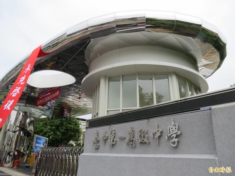 台中一中首創高中民主風氣,可組「學生政黨」。(記者蘇孟娟攝)