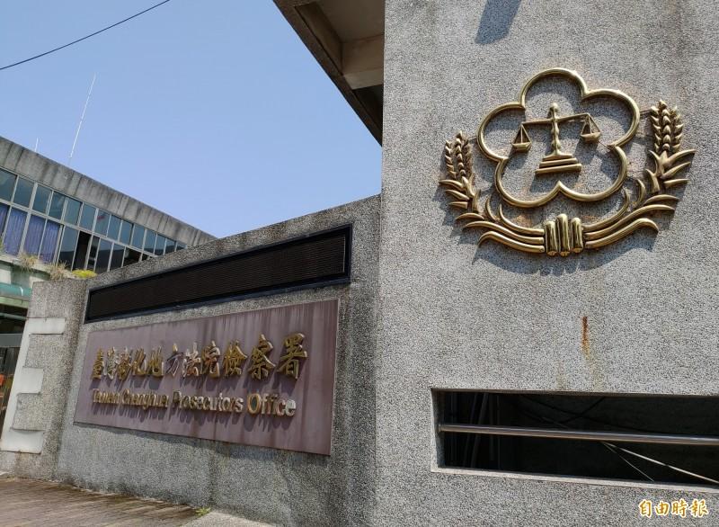 檢察官陳隆翔遭彈劾 彰檢響應「捍衛司法尊嚴」連署