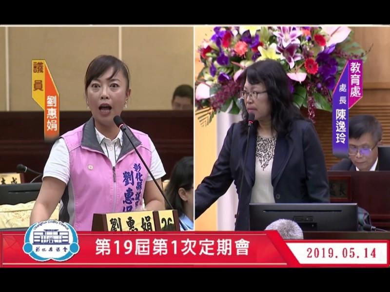 彰化縣議員劉惠娟議會質詢要求教育處嚴防狼師開設補習班。(擷取自議會直播網)